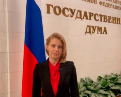 Какой китель наденет Наталья Поклонская?