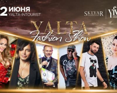 Встречаем главное fashion-событие этого лета в Крыму