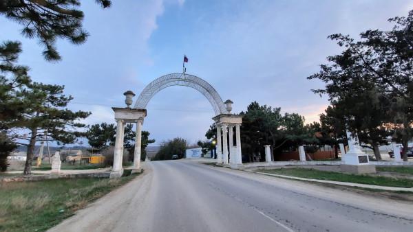 Арка на въезде в Кольчугино