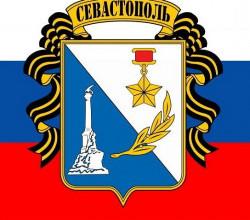 Протаскивание «царского» герба продолжается?