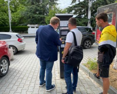 Как оформить разрешение на бесплатную парковку в Севастополе