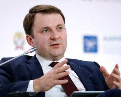 Помощник Владимира Путина рассказал, как бороться с ростом цен в России