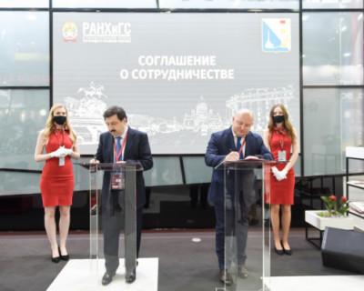 Правительство Севастополя подписало соглашение о сотрудничестве с Президентской Академией
