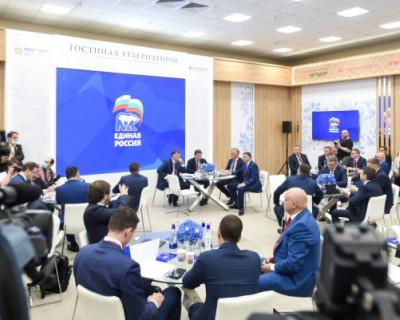 На стратегической сессии ПМЭФ обсудили инфраструктурные проекты в регионах