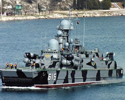 МРК «Бора» возвращается в боевой состав Черноморского флота