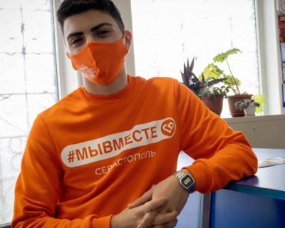 Севастопольцы могут подать свою заявку на премию #МЫВМЕСТЕ