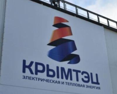 Компания «КРЫМТЭЦ» опровергла слухи о закрытии Симферопольской ТЭЦ