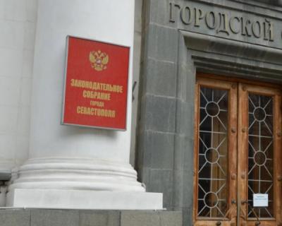 В Севастополе ввели админответственность за нарушение правил торговли энергетиками