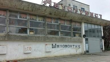 Люди из-под лестницы. Как зайти в гости к бомжу в Севастополе (фото)