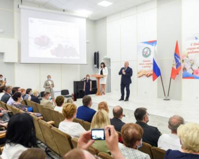 В Севастополе отметили День социального работника