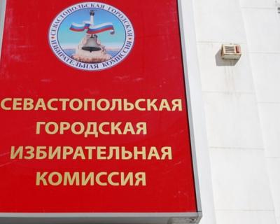 ЦИК предложил кандидатуру на должность главы избиркома Севастополя