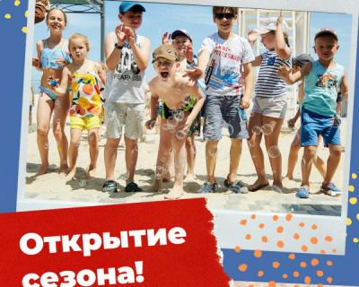 В эту субботу состоится торжественное открытие сезона на «Солдатском» пляже