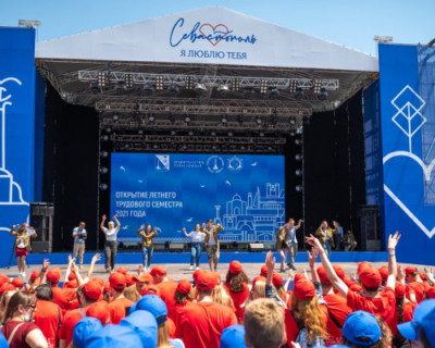 В Севастополе открылись губернаторские школьные трудовые отряды