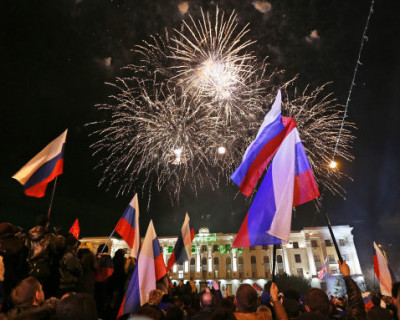 Как отметят День России в Крыму