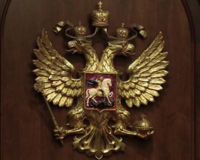 Казанский судья попытался открыть наркобизнес
