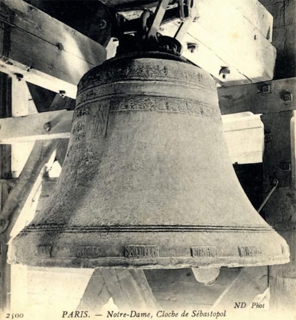 Колокол с южной башни Нотр-Дам.