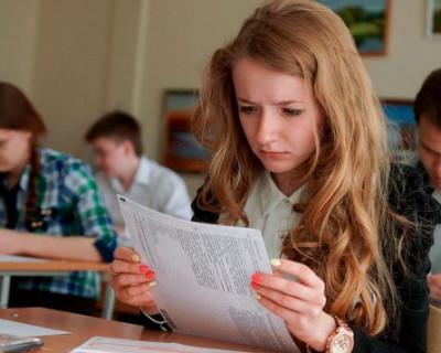 В ХМАО приободрили школьников, проваливших ОГЭ