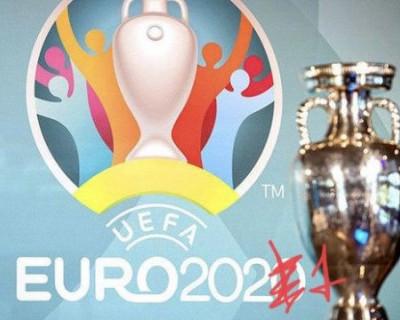 Нефутбольные скандалы на празднике футбола Евро-2020