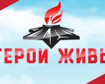 Вице-премьер Евгений Кабанов призвал крымчан присоединяться к проекту «Герои живы»