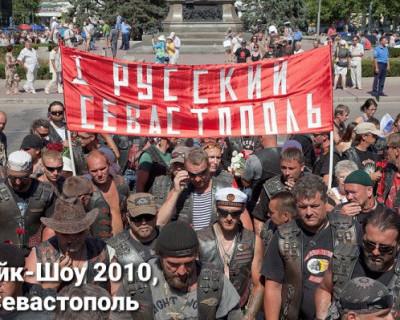 Хирург: «Россия - душа мира. Севастополь - душа России!»