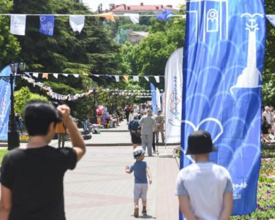 Севастополь празднует День города