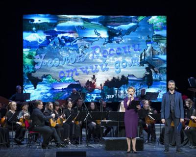 В ДКР Севастополя прошел концерт «Жемчужина России»