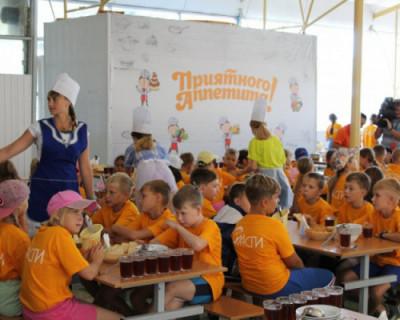 Сколько севастопольцев уже получили кешбэк за путевки в детские лагеря?