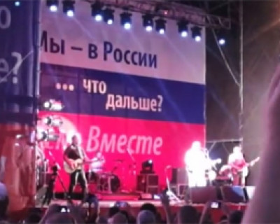 Любэ. Выступление на пл. Нахимова Севастополь. 12.09.14