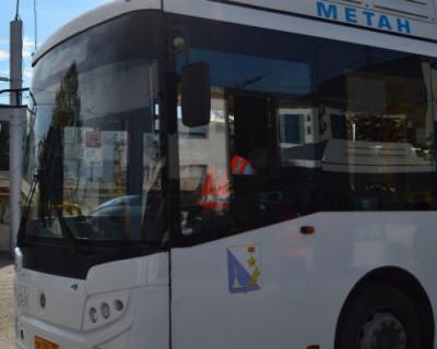 В Севастополе изменится схема движения общественного транспорта