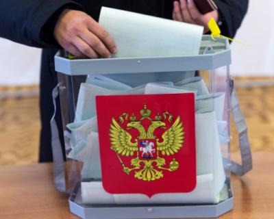 ЦИК РФ утвердил положение о проведении выборов