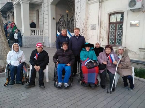 севастопольские инвалиды