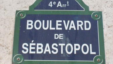 Севастопольский след во Франции