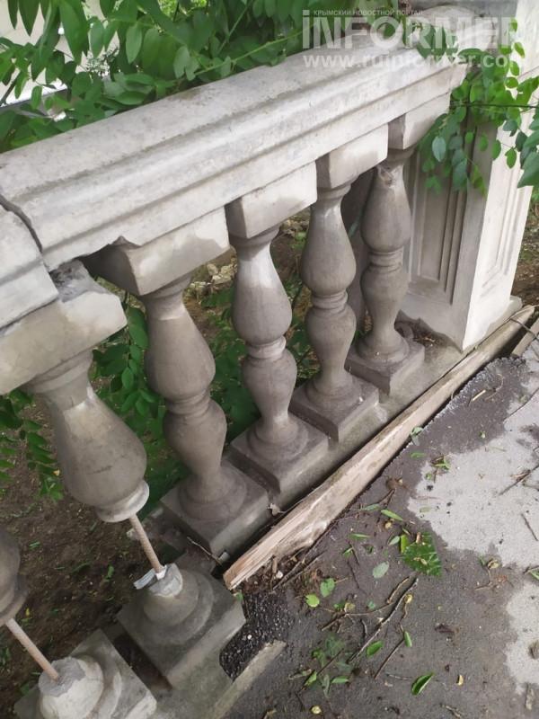 проспект Гагарина разрушенные перила