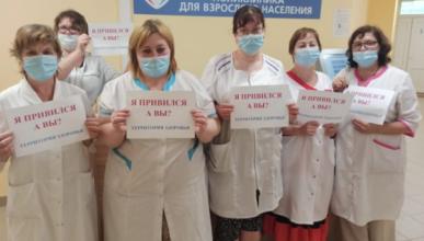 Медики Севастополя запустили флешмоб