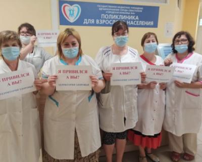 Медики Севастополя запустили флешмоб в поддержку вакцинации от COVID-19