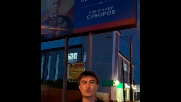Член партии Адлер Туркменов обещает избавить россиян от Александра Суворова