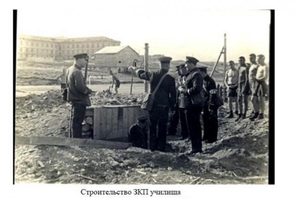 Строительство ЗКП училища
