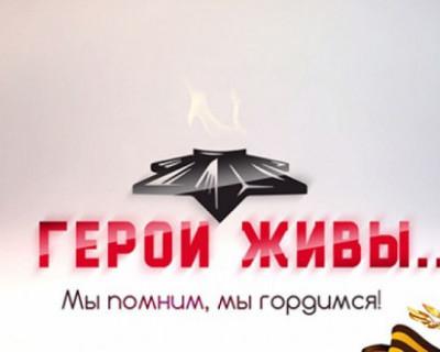 Крымчане воссоздали диалог, участвуя в проекте «Герои живы»