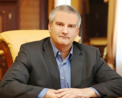 Сергей Аксенов создал штаб по газификации Крыма