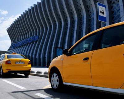 Такси Встреча – онлайн такси по Крыму