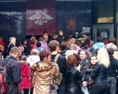 Устроиться на работу в ФМС Севастополя и... сохранить собственное достоинство