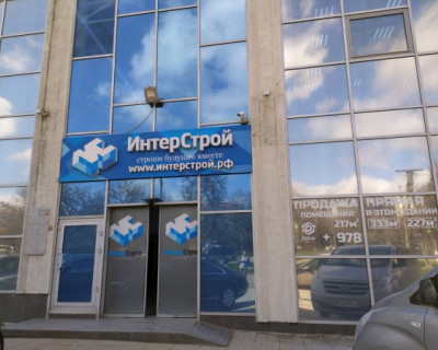 На сайте «ИнтерСтрой» можно подать онлайн-заявку на ипотечное кредитование в одном из банков-партнеров