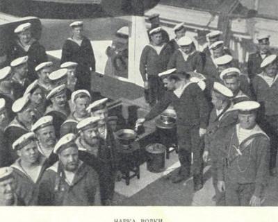 Возвращение флотской чарки