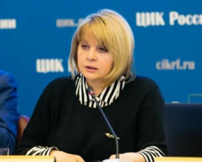 ЕДГ, который проходит в России 19 сентября, нужно перенести из-за школьников