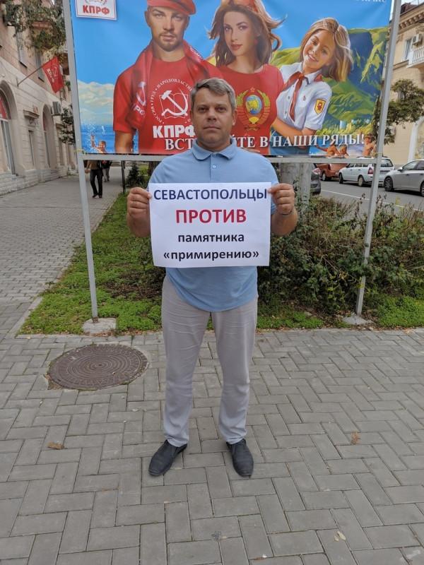 Владимир Браковенко