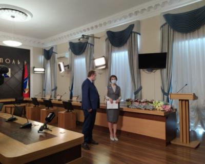Севастопольские семьи награждены за участие в конкурсе «Особенное счастье - 2021»