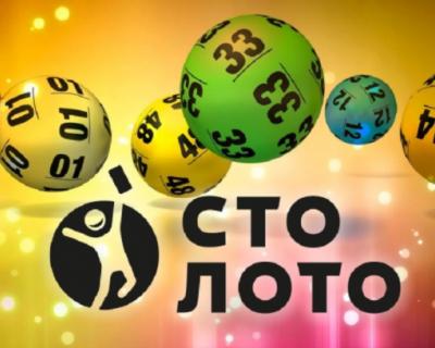 Жителю Севастополя счастливый лотерейный билет подарила бабушка