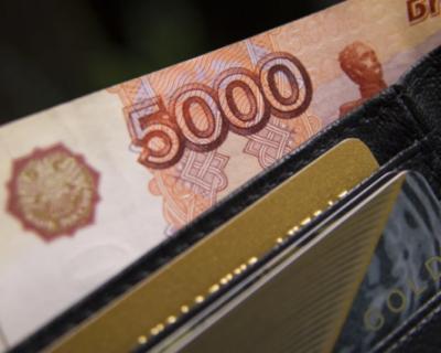 Как правильно оформить выплату школьникам по 10 тысяч рублей и кто может на неё претендовать