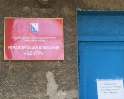 В Севастополе возбудили уголовное дело в отношении руководства УК «Центр»