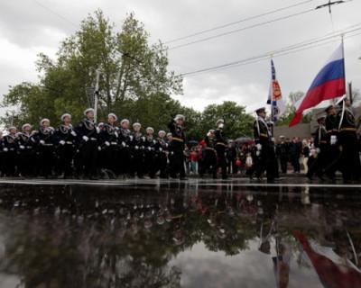 Парад в честь 70-летия Победы в Севастополе